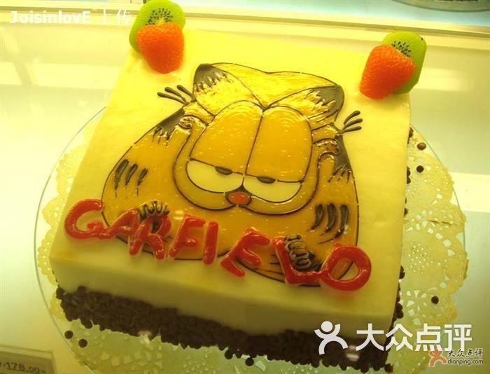 加菲猫西饼房(回龙观店)蛋糕图片 - 第1张