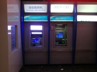 建设银行24小时自助ATM