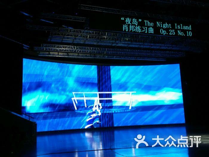 上海儿童艺术剧场-图片-上海休闲娱乐-大众点评网