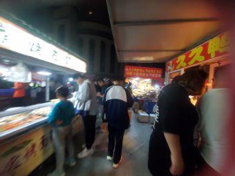 中央步行街购物中心