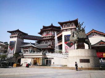 云南老年艺术大学