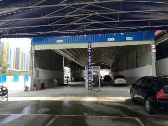 仙葫机动车检测站