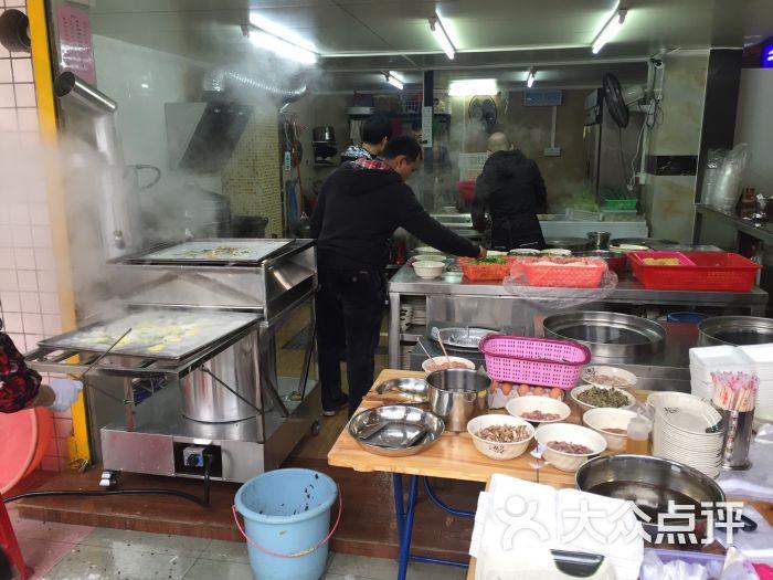 合益小学:美食快餐店,在桂江一家门口斜对.佛山小学英语词汇量图片
