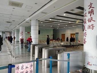上海旅游集散中心(萬體站)