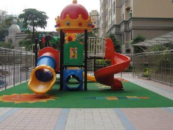 威海市环翠区环发幼儿园