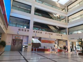 厦门医学院附属第二医院体检中心