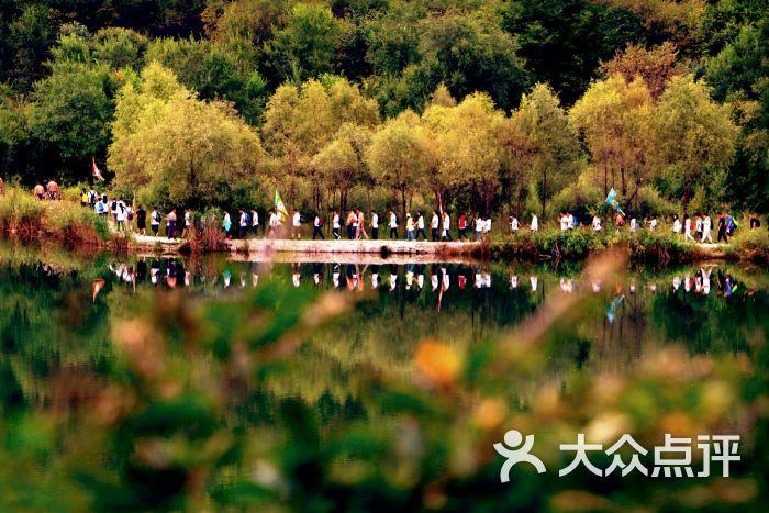 玉渡山自然风景区(延庆)图片 - 第9张