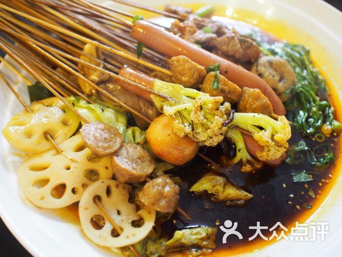 厕所香美食串串-美食-绥化做法-大众点评网图片朝鲜族蜀锦图片