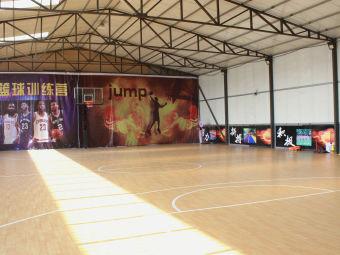 顶尚篮球馆