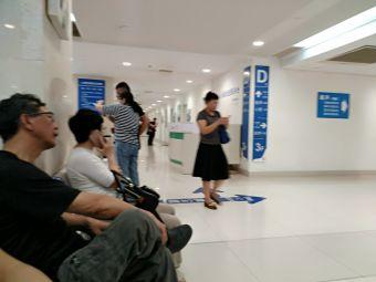 上海交通大学医学院附属瑞金医院