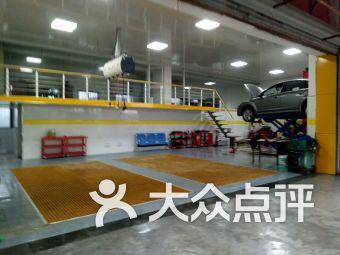 上海顺達汽车服务中心