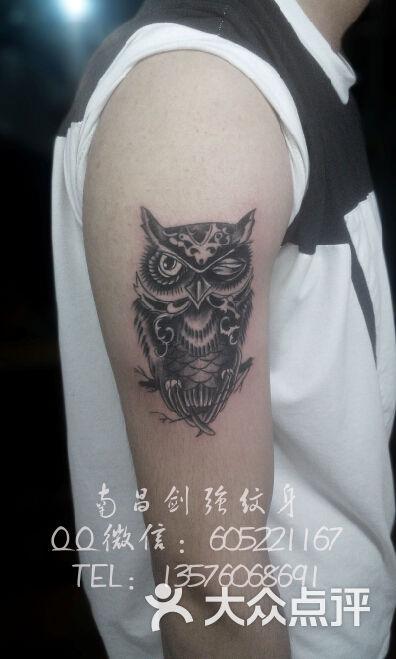 剑强纹身南昌最好的纹身店,老虎纹身,半甲纹身图片