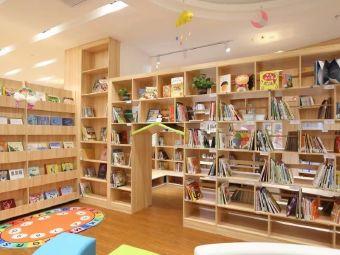 小树悦童书馆