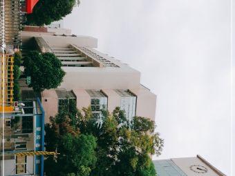 李兆基中学