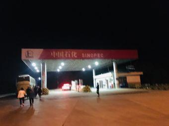 灌云服务区国家电网电动汽车充电站
