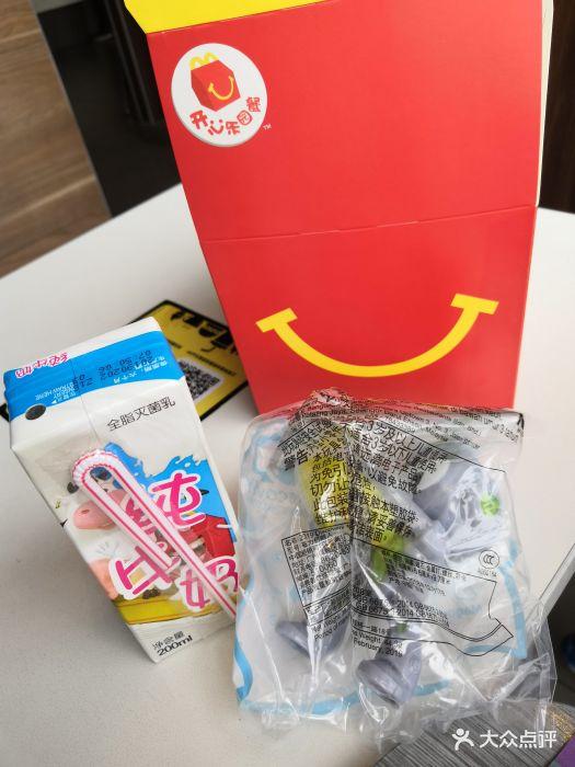 麦当劳(嘉兴南服务区)美食节火炬图片