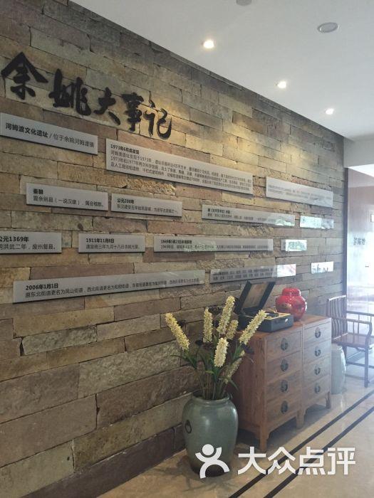 四季青藤·余姚姚江文化主题酒店-图片-余姚酒