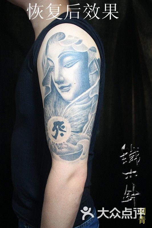 纹身武汉纹身铁木针刺青手臂观音纹身图案图片