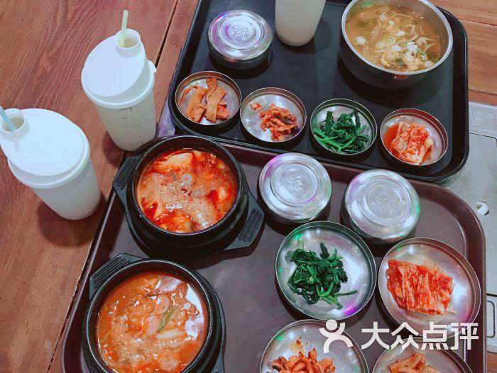 龙山汗蒸幕:韩国的汗蒸跟国内的桑拿,你更钟.首