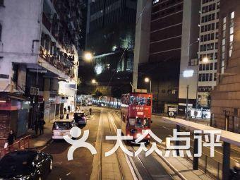 香港轩尼诗道