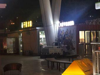国家电网涿州服务区快充站(1)