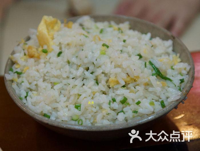 九格子老火锅(金泽路店)蛋炒饭 2元图片 - 第19张