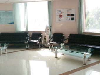 罗庄区妇幼保健院