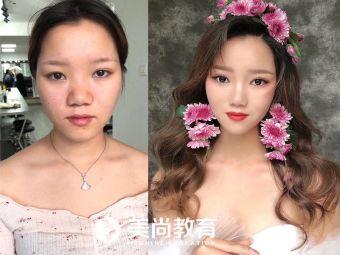 美尚彩妆造型培训机构