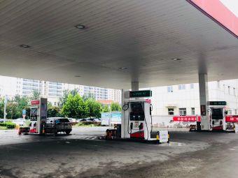 密云西大桥加油站(公交站)