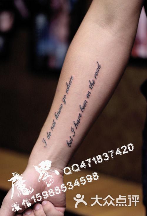 魔界纹身英文字母 励志图片 - 第39张