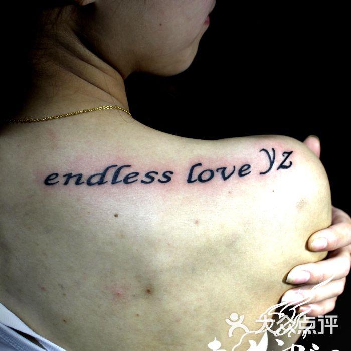 北京东方印记纹身小腿船瞄纹身 北京最有名的纹身工作室图片 北京纹图片