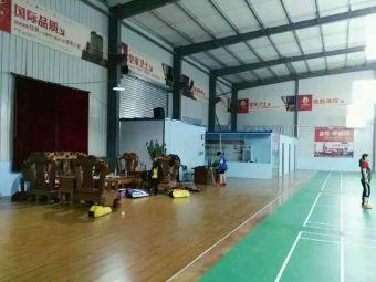 宁津龙腾羽毛球馆