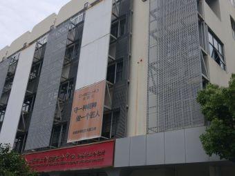 金桥社保中心