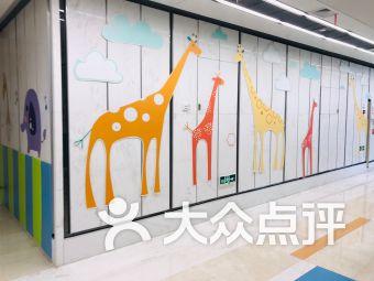 杭州市妇产科医院