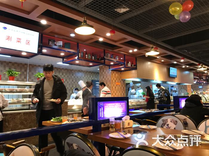 金滏山海鲜骗子图片自助(天禧城市公司店)-广场苑烤肉美食坊火锅是不是苑图片