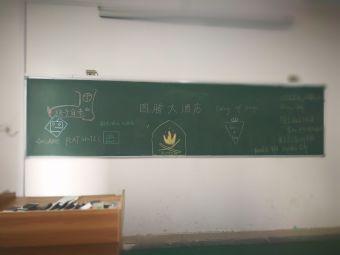 江西现代职业技术学院金融实训室