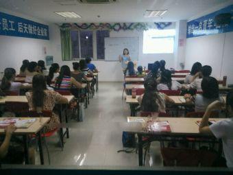 宏信教育培训学校