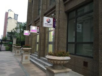 唐山银行(文化路支行)