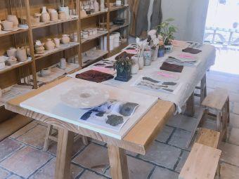 拾器陶艺工作室