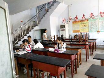 永朋教育培训学校