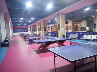 福瑞乒乓球训练基地