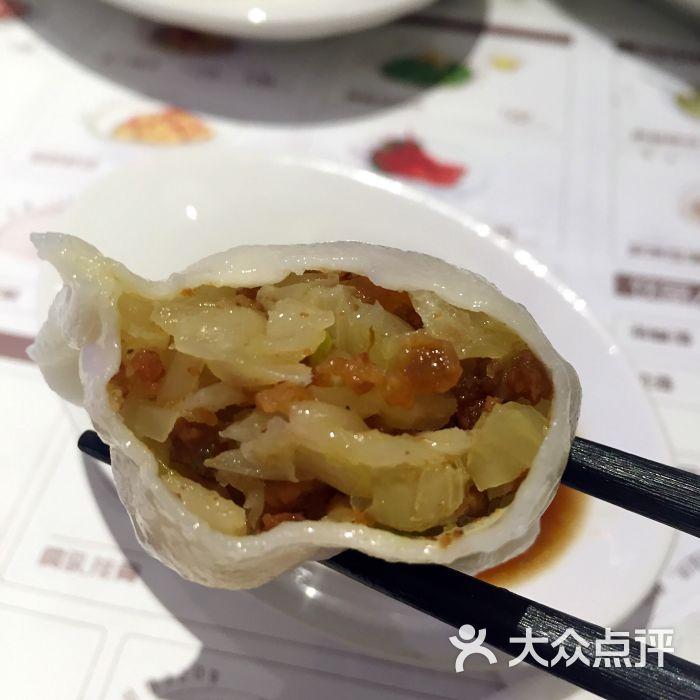 喜鼎海胆水饺-酸菜饺子图片-大连美食-大众点评网