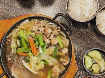 Danbi Korean Restaurant