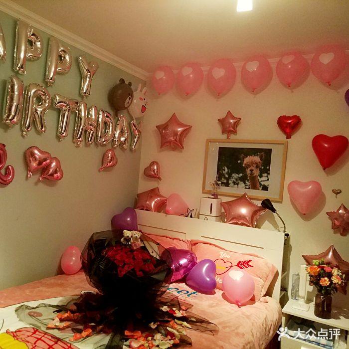 女朋友店家,找墙纸满意了房间,很布置很漂亮!长城vv7s生日图片