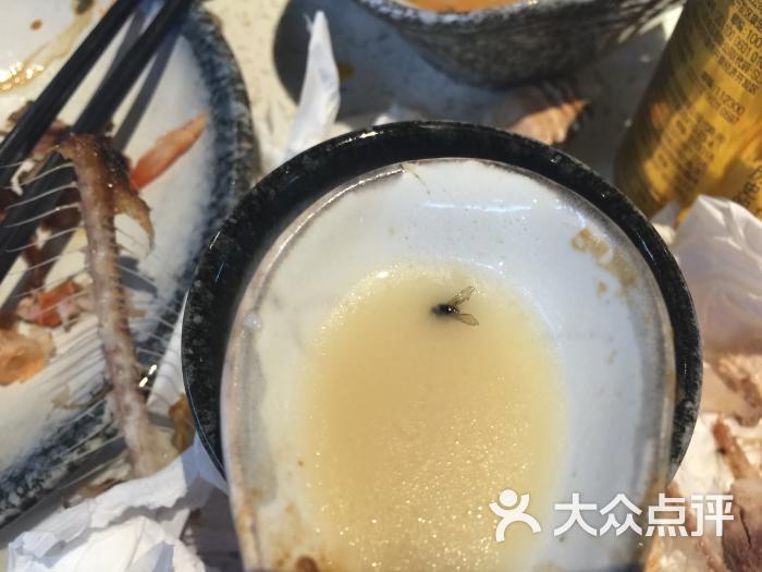 鲁海丰海洋牧场大酒店的团购评价-青岛-大众点评网