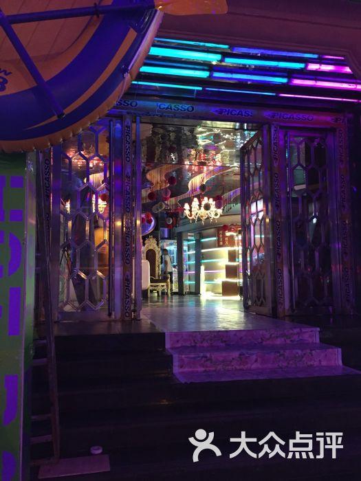 激情毕加索酒吧大门图片 - 第6张