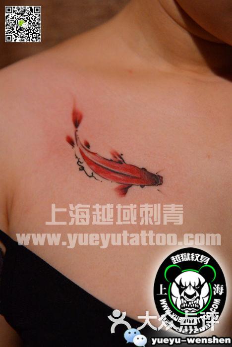 小鱼纹身图案