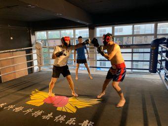 拳兴搏击格斗俱乐部