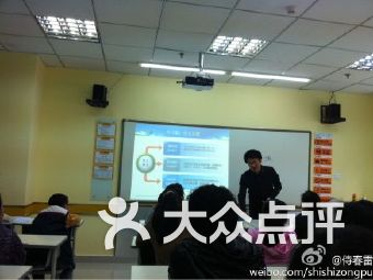 学而思(红荔上步服务中心四川大厦教学点)
