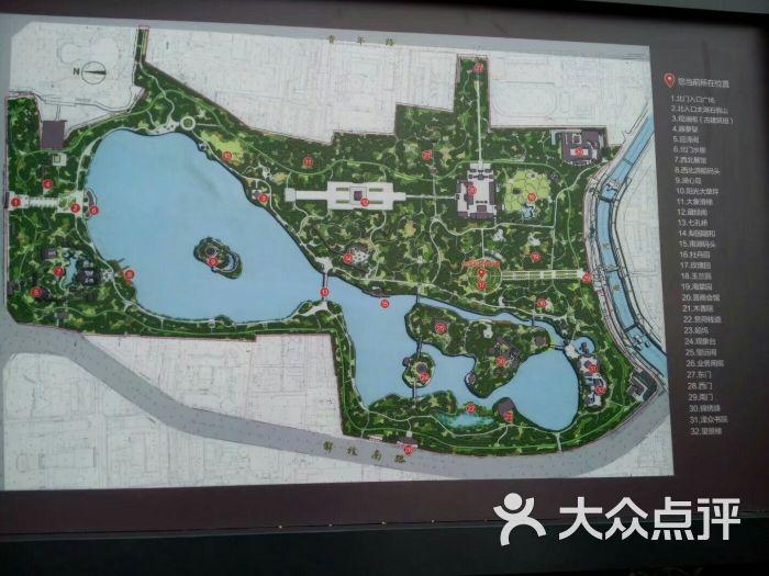 迎泽公园-图片-太原周边游-大众点评网